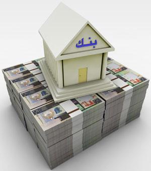 11e-kuwait-banks