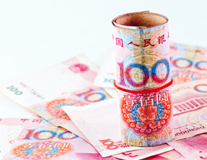 300 Features_11-Special-Report-Renminbi-1