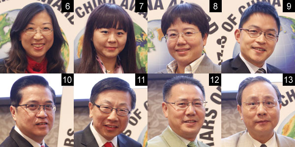 14b-stars-of-china