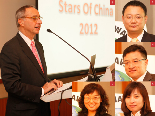 600x450 Features 40-Stars-of-China-ceremony 1-1