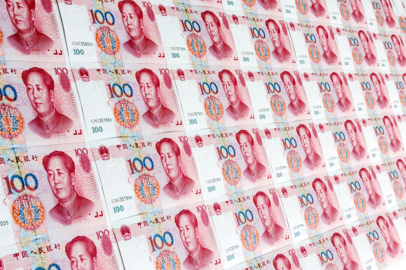 renminbi wall featured image